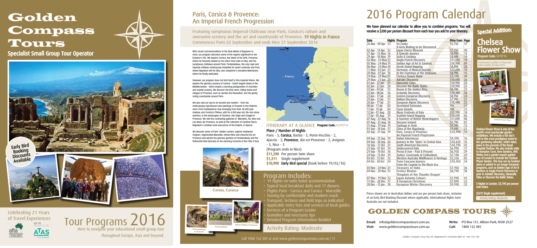 Click here to view our 2016 brochure